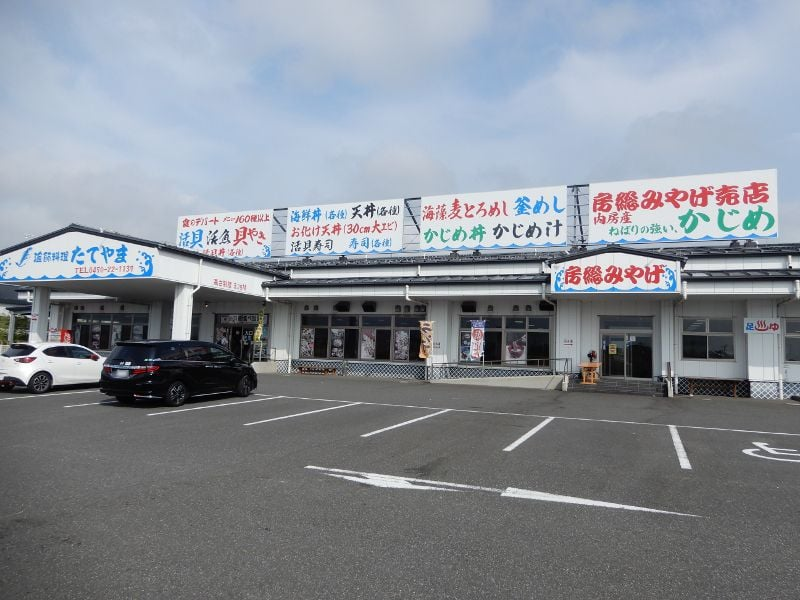 kamogawa-goyutei7-1